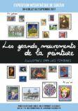Affiche exposition timbres médiathèque marie paule – juillet aout 2017 (Copier)